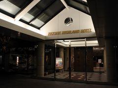 箱根ハイランドホテル(エントランス)