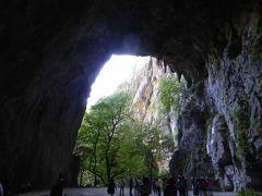まさに地下のグランドキャニオン!残念ながら写真なし・・・16年夏スロベニアなど4カ国周遊8月7日その3シュコツィアン