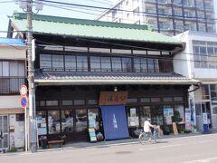 東海道53次、No9,大磯宿(8)から小田原宿(9)、箱根湯本(10)へ