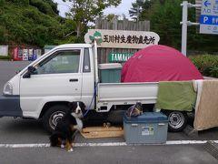 バーニーと行く北海道、トラック荷台泊の旅 2 2011年