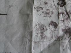 恩納・読谷の旅行記