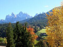 団塊夫婦のヨーロッパ紅葉を巡る旅2016:(7)南ドイツからフネスの谷まで紅葉を見ながらドライブ