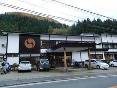 【秋田湯沢】多郎兵衛旅館を訪ねて