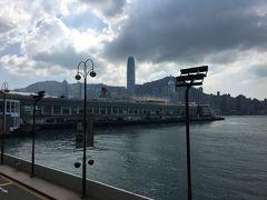 香港旅行記②~2日目~