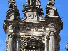 金平糖の故郷ポルトガル&ちょこっとスペイン8日間☆その3☆サンティアゴ・デ・コンポステーラ後編~カテドラル~免罪の門をくぐって、黒ガブは白ガブへ変わるのか?!