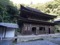 2016.11 円覚寺宝物風入と国宝・舎利殿公開