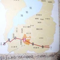 東海道51番目の宿場へ吟行に出かけました
