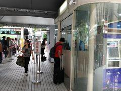 国光バス1819は台北駅・東三門(台北火車站)降車・乗車共通です