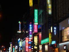 恒例のオフ会に参加するために台湾訪問6日間―7月18 、19日(5日目&最終日) 台北でおとなしくすごす
