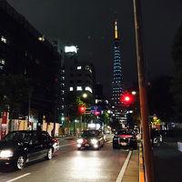 Hybrid Tokyo Fall,2016 ー 虎ノ門・愛宕起点の懐かしくも新しい秋の東京散歩 vol.2