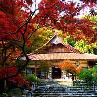 紅葉を訪ねて2013�三岐鉄道で行く紅葉の聖宝寺・六華苑