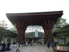 金沢まち歩き