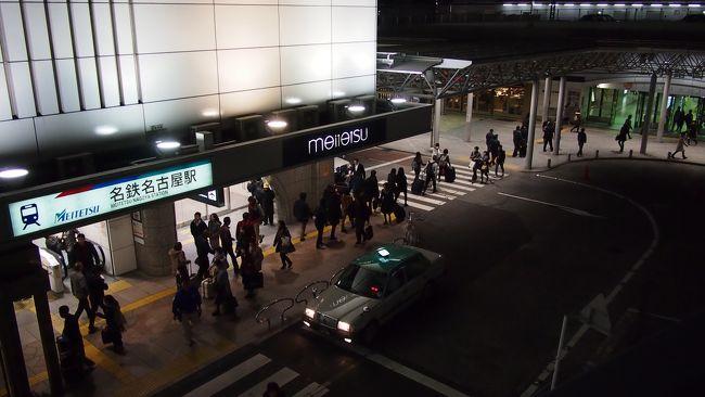 1月9日<br />東京→名古屋→一宮→(レンタカー)→岐阜方面→一宮→名古屋<br /><br />1月10日<br />名古屋→津→(レンタカー)→伊賀方面→四日市→名古屋→東京