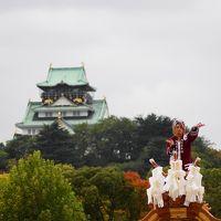 だんじり祭 in 大阪城 2016~くまもと復興支援プロジェクト~!  今年は31台!