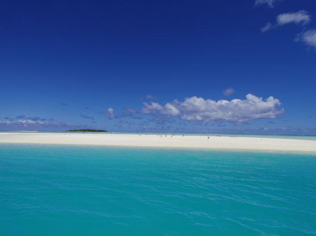 ほぼ1年前に取ったUA特典旅行でラロトンガ(クック諸島)へ。単に特典がおかしすぎるほどお得で、クック諸島は一応国ということで、行かねば、という不純な動機から始まった旅行だったけど、結果ラロトンガが予想以上に良く、経由地のシドニーもしっかり楽しめ、とてもいい旅行になりました。ちなみに2泊7日(機中泊4泊)という強行だったけど、夜間移動のおかげで5日間がっつり遊べました。 <br /><br />UA2万5千マイルで以下の行程でラロトンガ往復。息子(3歳半)と二人旅だったので、二人で5万マイルでした。 <br /><br />10/14 NH879 22:10 HND <br />10/15 9:30 SYD,シドニーで同僚と友人に会う、NZ20 21:25 SYD - 6:20 RAR、アイツタキ島日帰りツアー<br />10/16 ラロトンガ滞在<br />10/17 ラロトンガ滞在<br />10/18 NZ749 1:30 RAR- <br />10/19 5:05 AKL, NZ101 7:00 AKL- 8:35 SYD, シドニー観光、NH880 21:30 SYD- <br />10/20 5:00 HND <br /><br />*後日HND-CTSも続きで取ってあります。