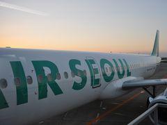 2016年11月エアソウルで行く韓国鉄道旅行1(エアソウルで仁川空港へ)