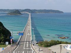 下関から角島大橋、元乃隅稲成神社を経て錦帯橋へ!レンタカーで山口県を横断!