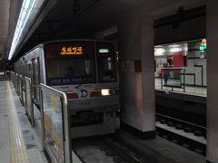2016年11月エアソウルで行く韓国鉄道旅行2(大邱地下鉄1号線)