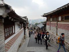 ソウル・北村八景を巡る