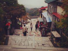 秋の関東旅2014:成田〜東京〜群馬