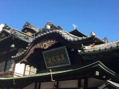 道後温泉と厳島神社