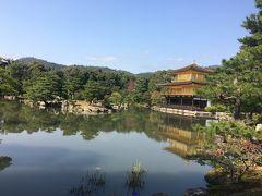 なんば花月と京都三寺めぐり