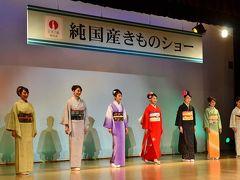 2016 清明神社&千両の辻界隈&「西陣織会館」着物ショー(1)