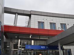 2016年11月エアソウルで行く韓国鉄道旅行5(京江線)