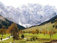 団塊夫婦のヨーロッパ紅葉を巡る旅2016:(9)岩峰をバックに楓が立ち並ぶ黄葉の名所・アホルンボーデンヘ