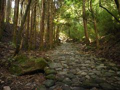 箱根湯本-芦ノ湖 箱根旧街道を歩く
