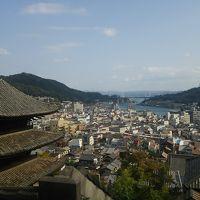 美味しい岩国・広島☆3 尾道ねこ道 徒歩で登ったぞー!