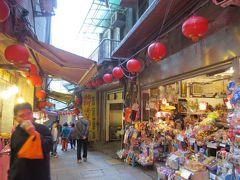 観光とグルメの台湾旅行 三日目
