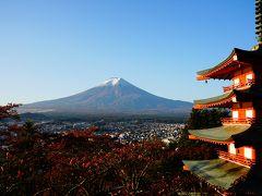 山梨県から紅葉で赤く色づいた様々な富士山を眺める旅!