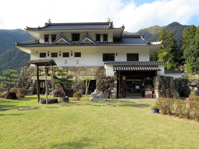 南信濃遠山郷の紅葉・・道の駅「遠山郷」と遠山郷土館「和田城」、龍淵寺をめぐります。