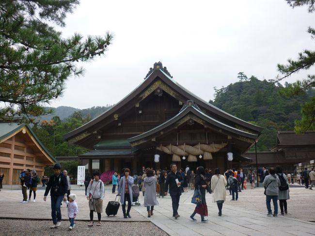 幼い頃、家族で毎年行っていた島根、鳥取旅行。私たちが大きくなっていくこともなくなったこの思い出の場所を何十年かぶりに訪れました。
