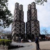 伊豆長岡温泉 韮山反射炉