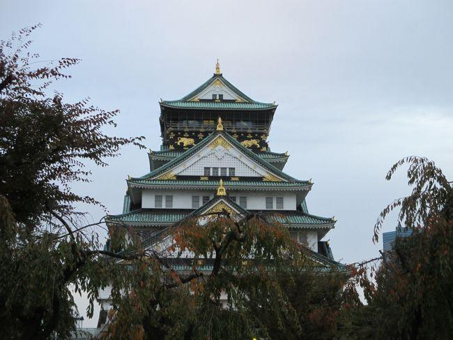 お気に入りの韓国の4ピースバンド、CNBLUE。<br />日本デビュー5周年のアリーナツアーが開催されている。<br />いつもは東京のみの参戦だが、大阪はノリが違うというので確かめに行くことにした。<br />せっかく行くのだからとライヴ前後に観光♪<br /><br />★1日目…いざ!大阪、大阪城公園、(メインイベント・CNライヴ♪)<br />★2日目…大阪のコリアタウン・鶴橋を満喫
