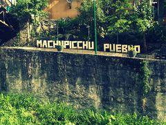 【 女一人de聖なる谷・マチュピチュ・クスコを巡るペルー2週間の旅⑦ 】INCA RAILでマチュピチュ村へ