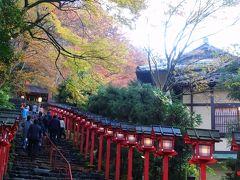 京都の紅葉2016「貴船神社のもみじ灯篭とホテルXIV(エクシブ)京都離宮」