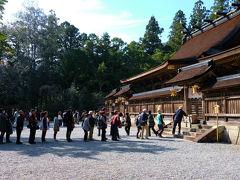 秋の 高野山 熊野三山 瀞峡へ -4 熊野本宮 那智大社 勝浦の海 夕景 夜景