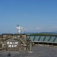201209北海道旅行 第18回 最終日【えりも・日高・南十勝】