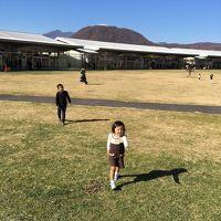 群馬&軽井沢、2泊3日家族旅行