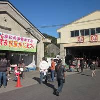 但馬・香住港 かすみ松葉かに祭りで蟹ゲット!のぶらぶら歩き旅