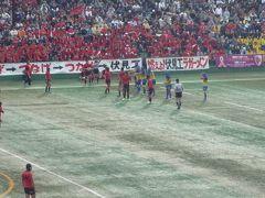 第96回全国高等学校ラグビーフットボール大会京都府予選・決勝。その他イベント