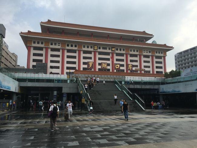 特に予定もなかったので、行くかどうか迷いに迷った挙句、午後からちょっと遅めに出かけてきました。<br />深圳は、中国っぽいようで中国っぽくなく、思っていた以上に都会でした。<br /><br /><br />*フライトスケジュール<br /><br />10/26 ET673便 NRT(21:10)→HKG(00:55+1)<br /><br />*滞在先ホテル<br /><br />10/26~10/30 4泊 カリタス・オスウォルド・チュン・インターナショナル・ハウス