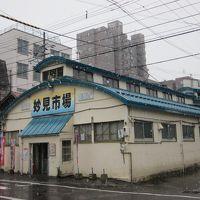 16 晩秋の北海道 小樽・昔ながらのレトロな市場巡り ぶらぶら歩き暇つぶしの旅−3