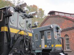 16 晩秋の北海道 小樽で鉄っちゃん博物館と夜の飲み屋街をぶらぶら歩き旅-2