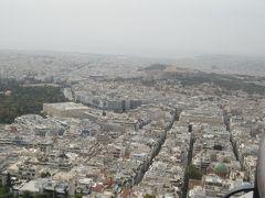 心に残るギリシャ旅行 アテネ観光 ついに帰国へ⑨
