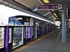 バンコク 新都市鉄道計画の先駆け MRTパープルライン遂に開通 オッサンネコの一人旅