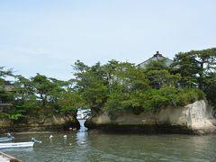 宮城・松島「五大堂、新富山展望台」